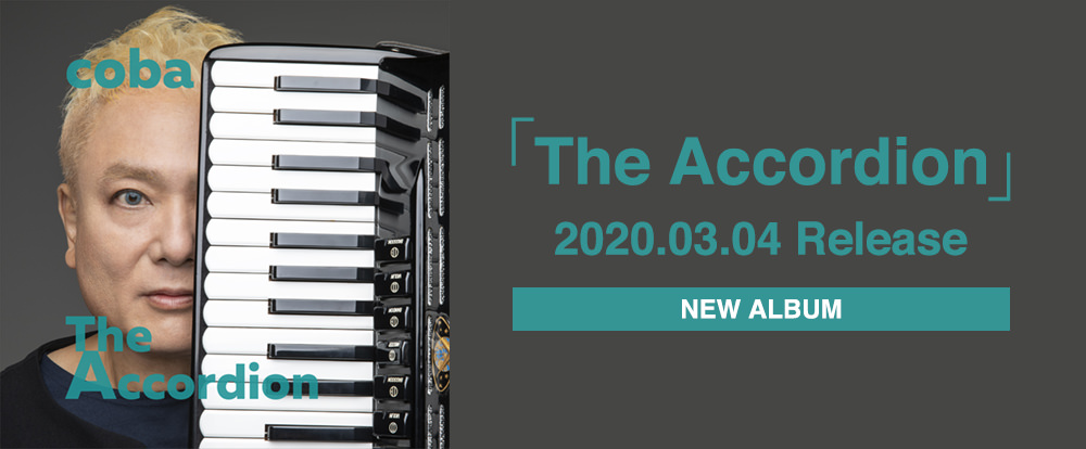「The Accordion」2020.03.04 Release