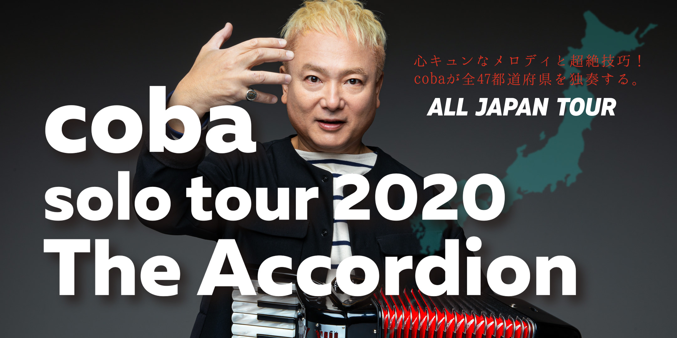 coba solo tour 2020 The Accordion