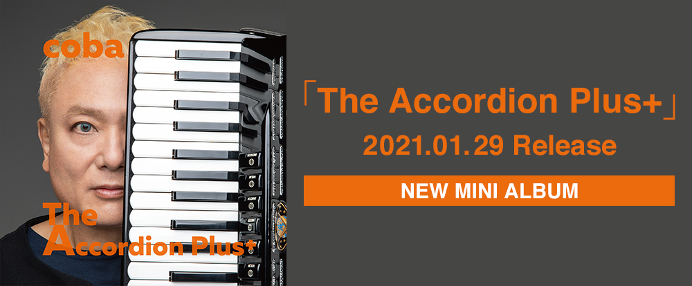 The Accordion Plus+ 2021.01.29 Release